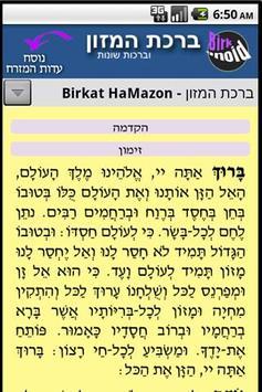 Birkonoid  - Free poster