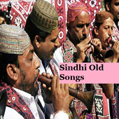 Sindhi Old Songs icon
