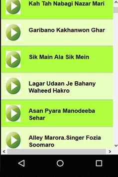 Sindhi Old Songs screenshot 7