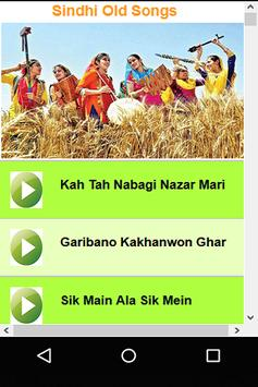 Sindhi Old Songs screenshot 4