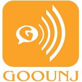 Goounj. icon