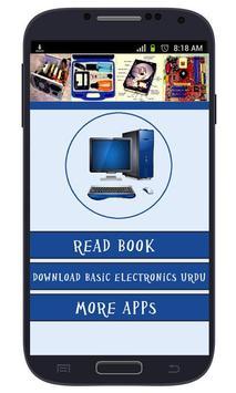 Computer Guide Urdu poster