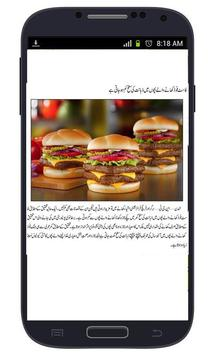 Mix Urdu Recipes screenshot 1