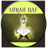 Surah Qaf icon