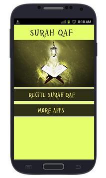Surah Qaf poster