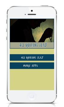 40 Rohani ilaj poster