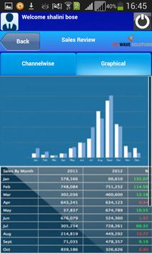 Supply Chain Management screenshot 1