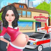 Newborn Ambulance Checkup icon