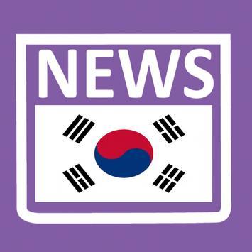 South Korean Newspaper poster