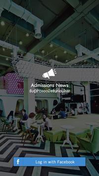 BU Admission poster