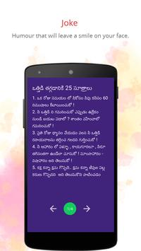 Free SMS by 160by2 screenshot 1