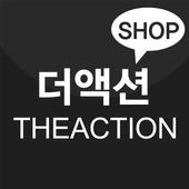 더액션 - THE ACTION icon