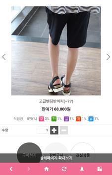 주호 - ZUHO apk screenshot