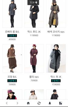쥬시팍시 편안한 미시의류전문쇼핑몰 apk screenshot