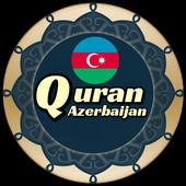 Holy Quran (2017) icon