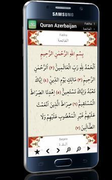 Holy Quran (2017) apk screenshot