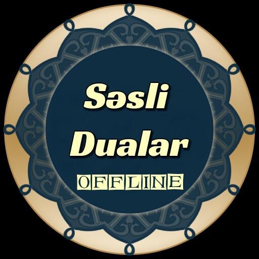 Islamic Dua (Listen)