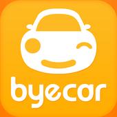 내차팔기 실시간 경매앱-바이카 icon