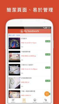 By Handwork Providers screenshot 3