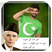 Qauid-E-Azam Profile Photo Maker icon