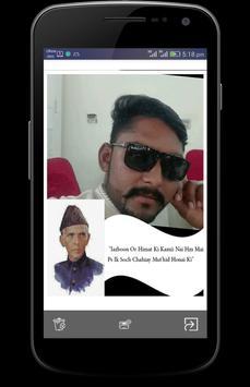 Qauid-E-Azam Profile Photo Maker screenshot 1