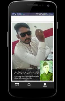 Qauid-E-Azam Profile Photo Maker screenshot 2