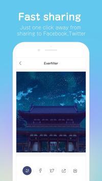 Everfilter screenshot 1