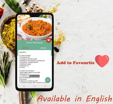 Paneer Recipe screenshot 5