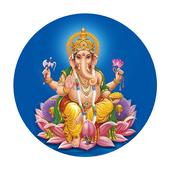 Sankat Nashan Ganesha Stotram icon