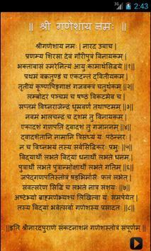 Sankat Nashan Ganesha Stotram poster