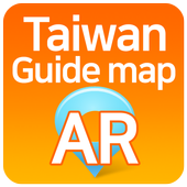 타이완 가이드맵 AR icon