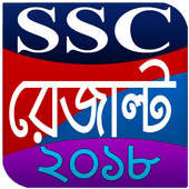 SSC RESULT-2018 icon