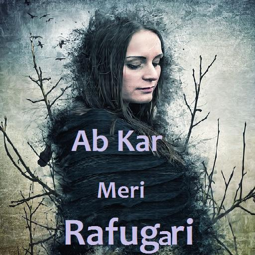 Ab Kar Meri RafuGari by Saira Raza Urdu novel book for Android - APK