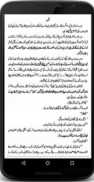 valentine Aik Mohabbat so Afsanay 1love &100 tales screenshot 2