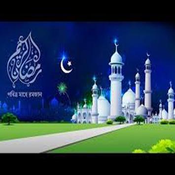 read intention fasting ramadhan screenshot 2
