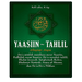 YASIN dan TAHLIL Lengkap