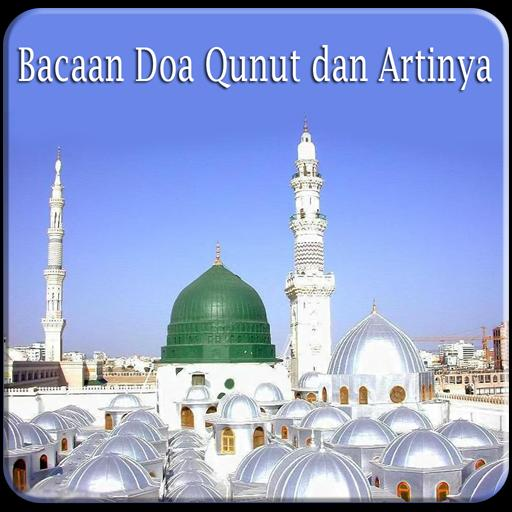 Bacaan Doa Qunut For Android