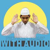 Tuntunan Shalat Lengkap dengan Audio icon