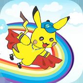 super pikachu 2017 icon