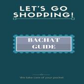 BachatGuide icon