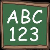 Back2School icon