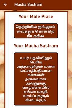 Macha Sastram apk screenshot