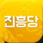 진흥당 icon