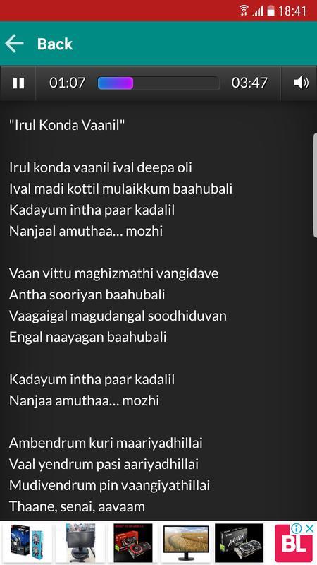 baahubali 2 downloading telugu