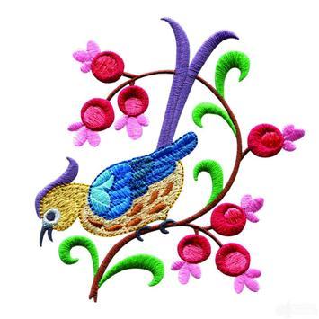 Embroidery Stitches Ideas screenshot 6