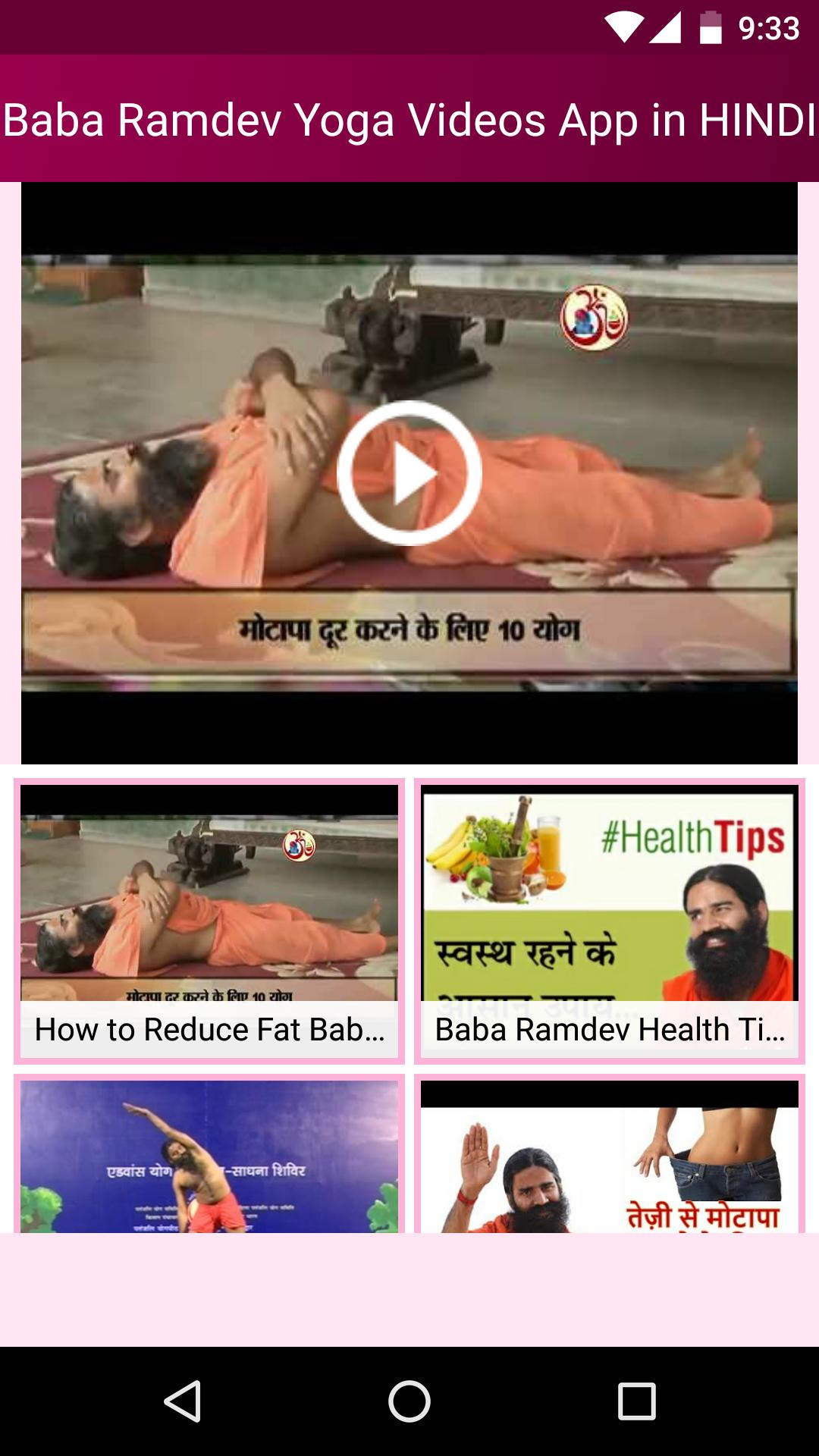 Baba Ramdev Yoga Videos App in HINDI for Android - APK Download