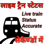 Live train status Enquiry Running indian status icon