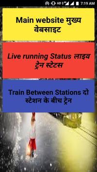 Live train status Enquiry Running indian status poster