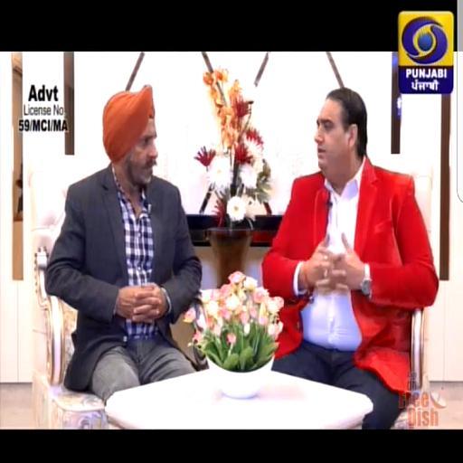 By Photo Congress || D D Punjabi Live Channel