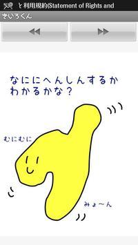 えほん「きいろくん」 poster